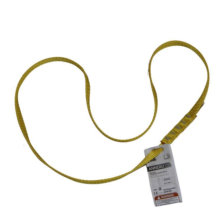 Petzl Anneau 60cm sling yellow
